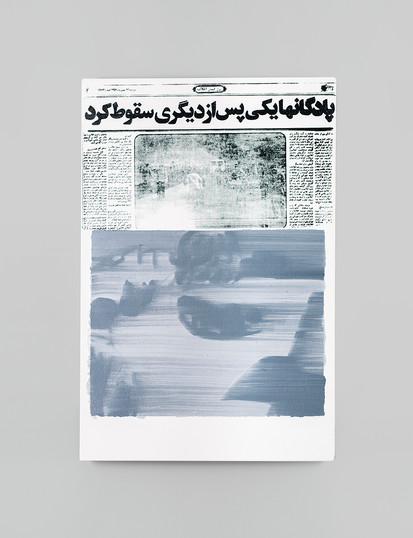 Sepideh Mehraban | Inhale | 2021 | Mixed Media on Canvas | 60 x 40 cm