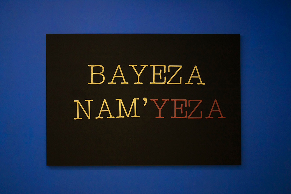 Lhola Amira | Bayeza Nam'Yeza | 2019 | Screenprint on Cotton Fabric | 135 x 200 cm | Edition of 3 + 2 AP