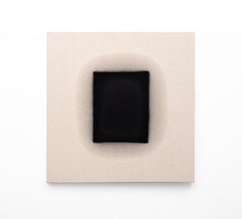 Alexandra Karakashian | Rupture | 2020 | Used Engine Oil, Black Pigment and Sunflower Oil on Reversed Canvas | 95 x 95 cm