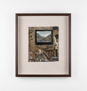 Simon Stone | Grey Landscape | 2020 | Oil on Cardboard | 33 x 20 cm