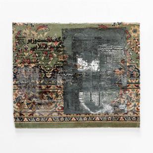 Sepideh Mehraban | Prime minister (I) | 2019 | Mixed Media on Carpet | 73 x 86 cm