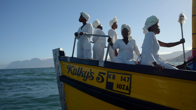 Lhola Amira | SINKING: Xa Sinqamla Unxubo (Film Still) | 2018 | Video & Stereo Audio | 00:10:27 | Edition of 3 + 2 AP