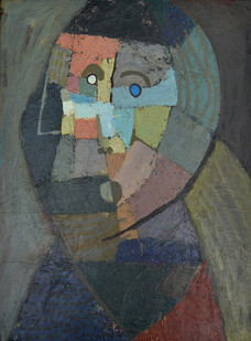 Kevin Atkinson | Cubist Head | 1962 | Oil on Board | 60 x 44 cm