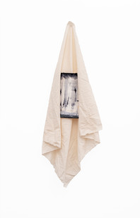 Alexandra Karakashian | Yashmak VII | 2020 | Oil on Paper and Cloth | Dimensions Variable