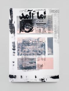 Sepideh Mehraban | Messenger | 2021 | Mixed Media on Canvas | 110 x 75 cm