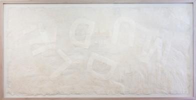 Willem Boshoff   Muddle   2011   Handmade Milkweed Paper   110 x 230 cm