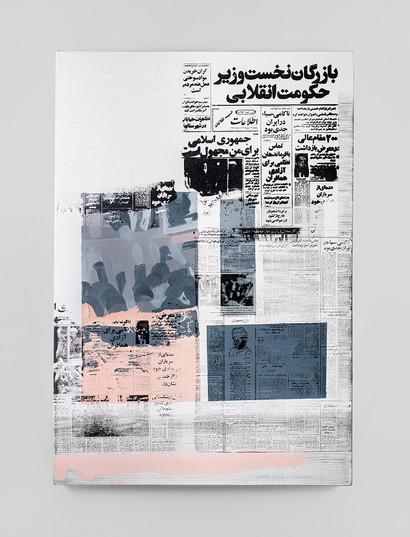 Sepideh Mehraban | Revolutionary | 2021 | Mixed Media on Canvas | 110 x 75 cm