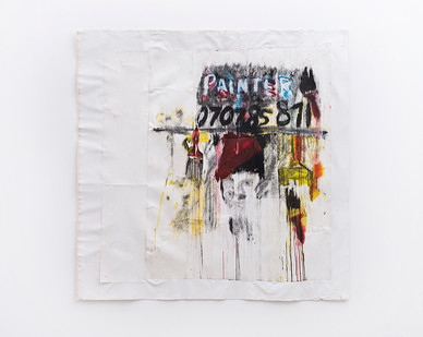 Gareth Nyandoro | Painter | 2018 | Ink on Paper, Mounted on Canvas (Kuchekacheka) | 123 x 133 cm
