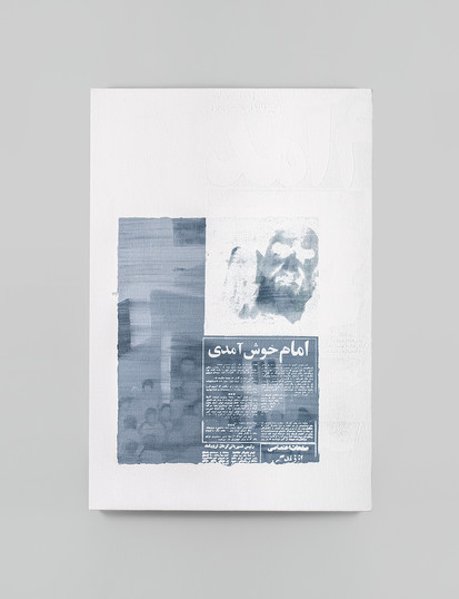 Sepideh Mehraban | Magnetism | 2021 | Mixed Media on Canvas | 60 x 40 cm