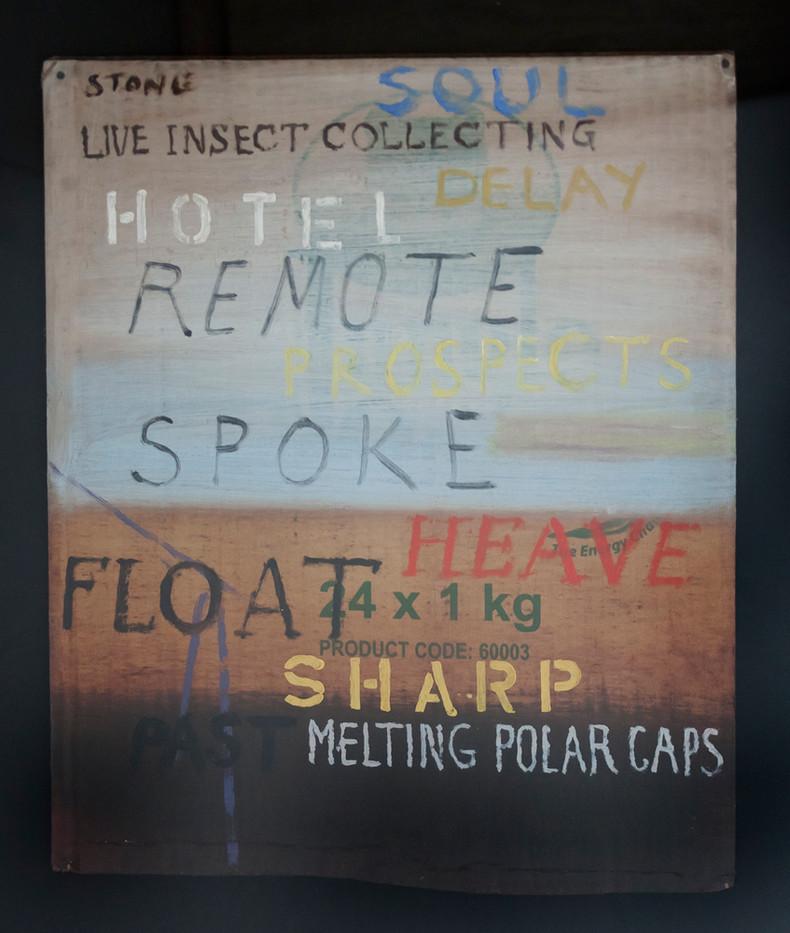 Simon Stone | Float | 2014 | Oil on Cardboard | 40 x 32.5 cm