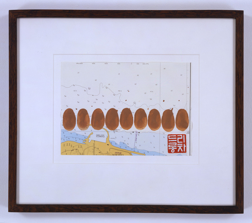 Richard Long | Untitled | 1998 | Red Mud on Paper | 15 x 21 cm