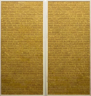 Willem Boshoff | Overgeset Synde: Afrikaans/Afrikaans (Diptych) | 2015 | Wood | 219 x 106 Each