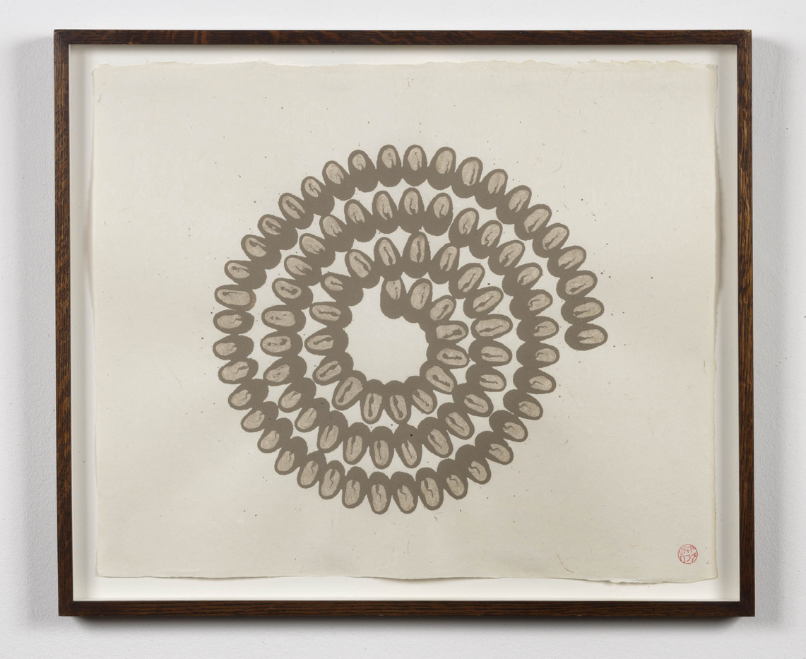 Richard Long | Untitled | 1992 | River Avon Mud on Paper | 40 x 48 cm