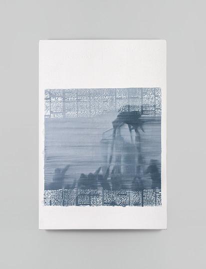Sepideh Mehraban | Monument | 2021 | Mixed Media on Canvas | 60 x 40 cm