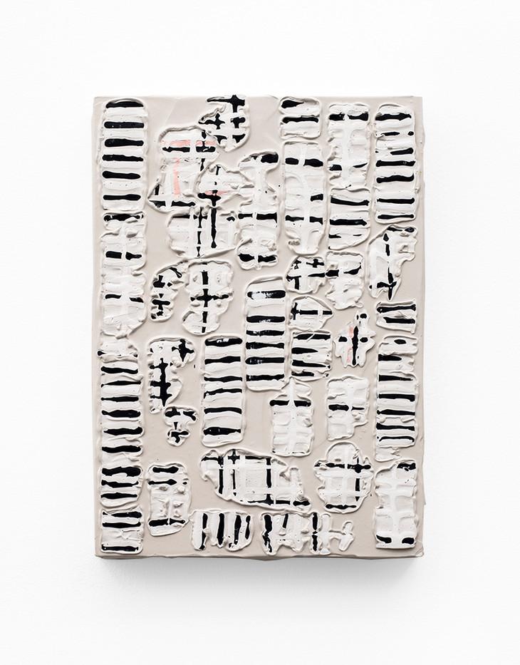 Gabrielle Kruger | Unpack I | 2020 | Acrylic on Board | 42 x 30 cm