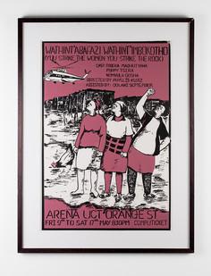 Lionel Davis | You Strike a Woman, You Strike a Rock | c. 1989 | Screen Print on Paper | 61 x 43 cm