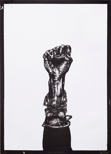 Katlego Tlabela | Untitled (The Fist) | 2016-2017 | Offset Photo-Lithograph on Pure Opale Woven Pure White Paper | 108 x 80 cm