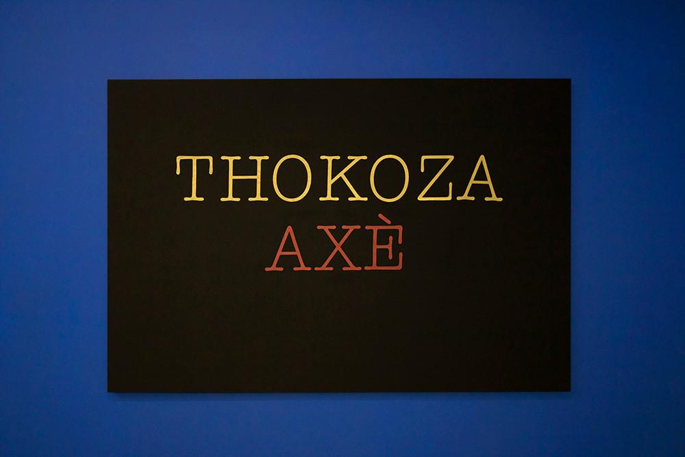 Lhola Amira | Thokoza Axè | 2019 | Screenprint on Cotton Fabric | 135 x 200 cm | Edition of 3 + 2 AP