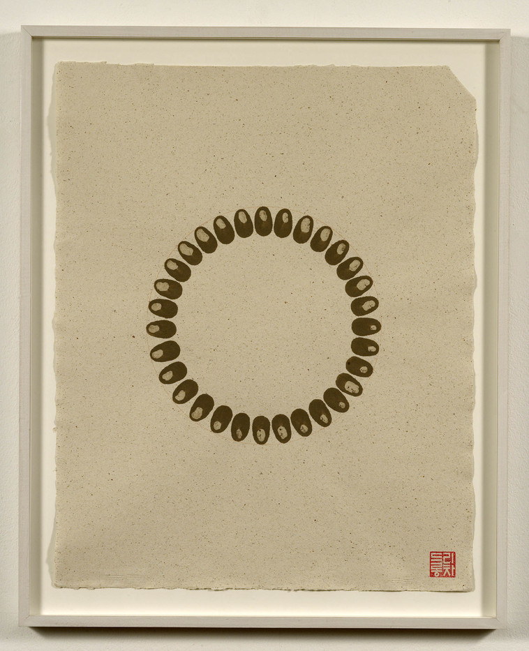 Richard Long | Untitled | 2005 | River Avon Mud on Korean Paper | 60 x 48 cm