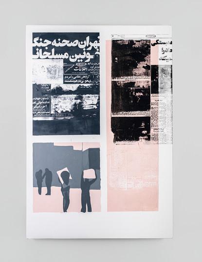 Sepideh Mehraban | Beloved city | 2021 | Mixed Media on Canvas | 110 x 75 cm