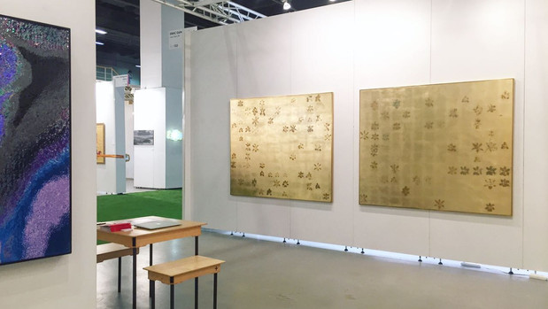 Contemporary Istanbul | Group Presentation
