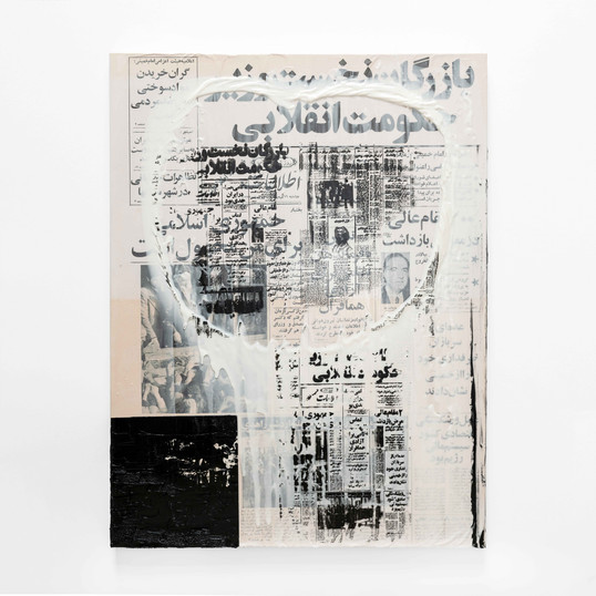 Sepideh Mehraban | 40 years | 2019 | Mixed Media on Canvas | 145 x 110 cm