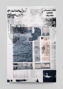 Sepideh Mehraban | Unity | 2021 | Mixed | Media on Canvas | 120 x 77 cm