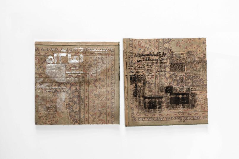 Sepideh Mehraban | Under the carpet | 2019 | Mixed Media on Carpet | 77 x 150 cm