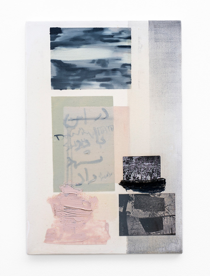 Sepideh Mehraban | Palimpsest IV | 2017 | Oil Paint, PVA, Cold Glue, Paper on Canvas | 60 x 40 cm