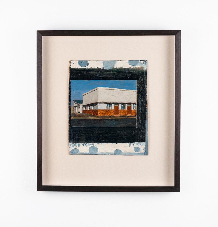 Simon Stone | Aberdeen Bank | 2020 | Oil on Cardboard | 25 x 21 cm