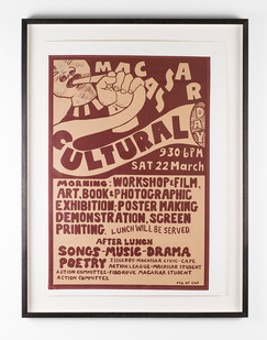 Lionel Davis | Macassar Cultural Day | 1985 | Screen Print on Paper | 63 x 43.5 cm