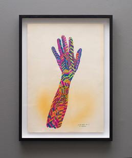 Christo Coetzee | The Expulsion | n.d. | Mixed Media on Paper | 53 x 37 cm