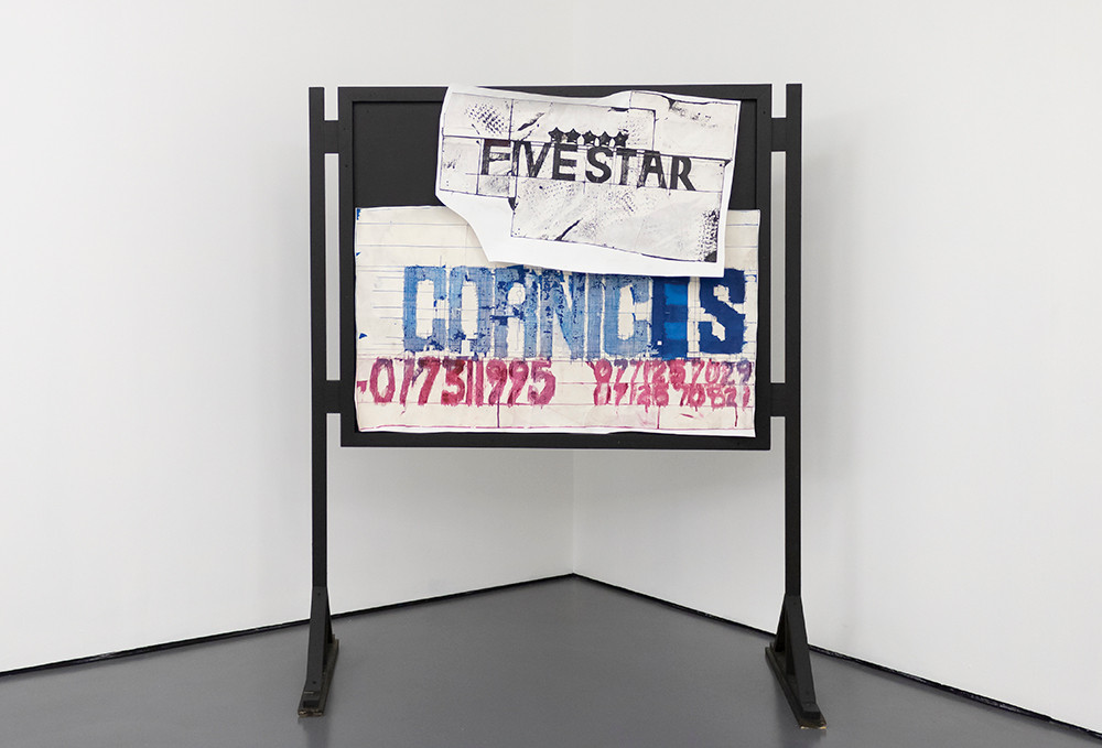 Gareth Nyandoro | Five star cornices | 2019 | Ink on Paper Mounted on Canvas, on Wooden Stand | 180 x 147 x 70 cm