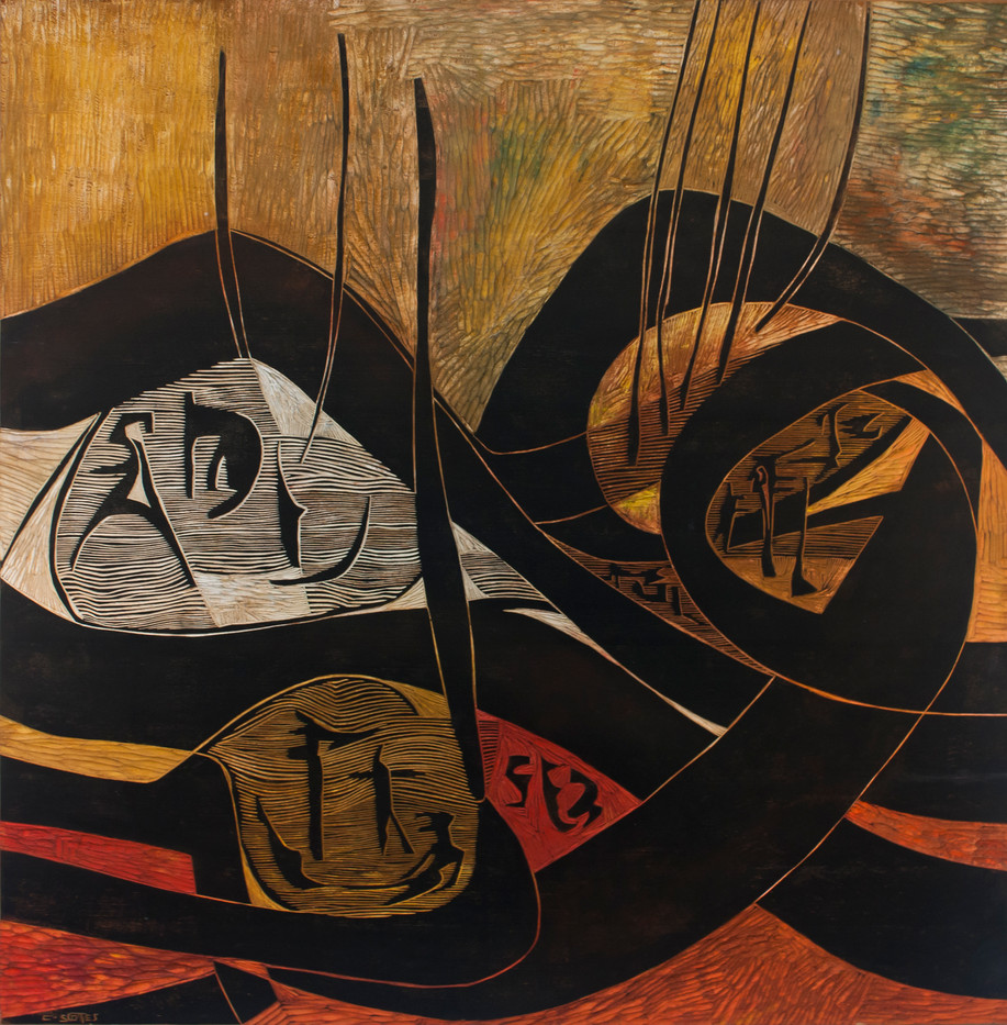 Cecil Skotnes | Abstract Composition | n.d | Carved, Incised and Painted Wood Panel | 90 x 90 cm