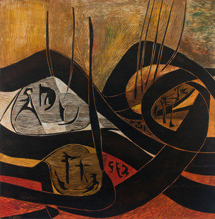 Cecil Skotnes   Abstract Composition   n.d   Carved, Incised and Painted Wood Panel   90 x 90 cm
