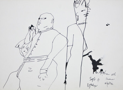 Robert Hodgins   The Desultory Couple   1991   Ink on Paper   29 x 40 cm