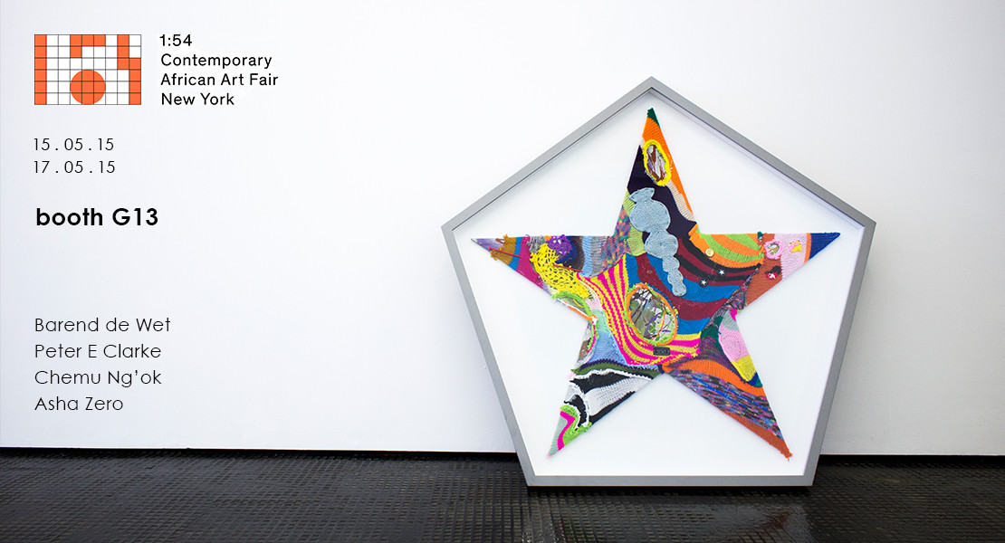 1:54 Contemporary African Art Fair | 2015 | Installation View
