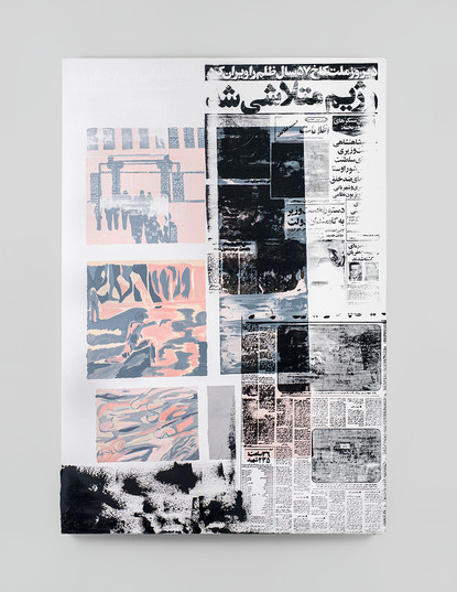Sepideh Mehraban | Fall in | 2021 | Mixed Media on Canvas | 110 x 75 cm