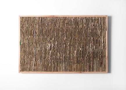Wallen Mapondera | Confrontation Over Logic | 2016 | Cardboard Box | 60 x 95 cm