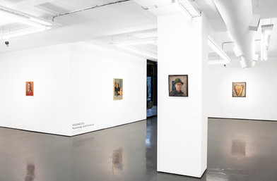 Holding Still: Psychology and Portraiture | 2019 | Installation View