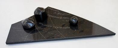 Willem Boshoff   Noli Turbare Circulos Meos – Detail I   2011   Belfast Black Granite   138 x 68 x 21 cm   Edition of 1
