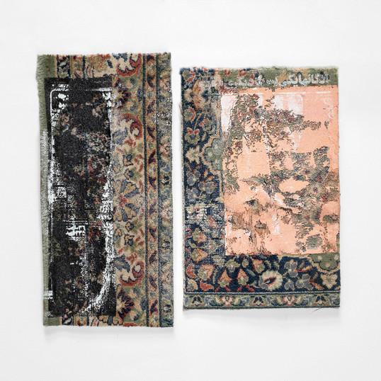 Sepideh Mehraban | 36 hours | 2019 | Mixed Media on Carpet | 75 x 70 cm