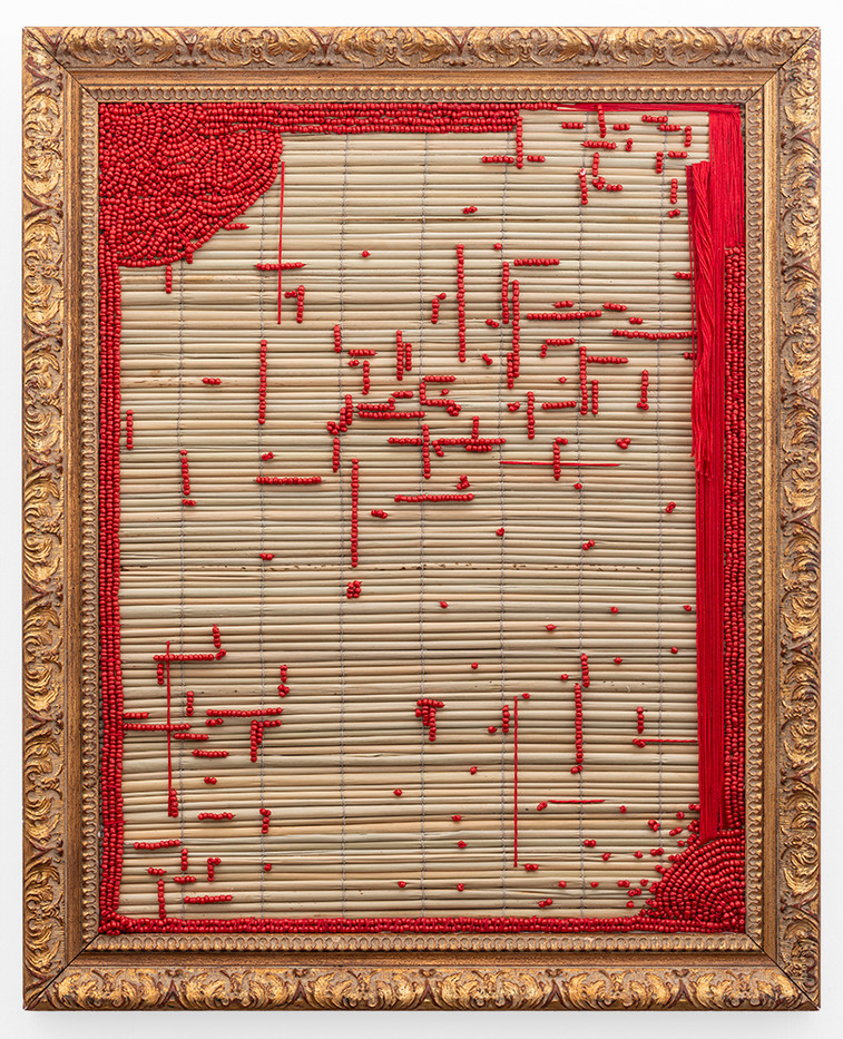 Simphiwe Buthelezi | Abadala bayakhuluma | (The elders speak) | 2019 | Straw Mat, Beadwork in Gilded Frame | 53 x 55 cm