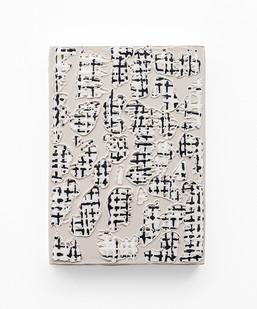 Gabrielle Kruger | Unpack II | 2020 | Acrylic on Board | 42 x 30 cm