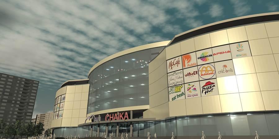 Търговски център, гр Варна