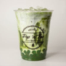 matcha milk tea.jpg