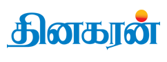 Dinakaran-logo.png
