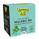 Vallarai_box.jpg