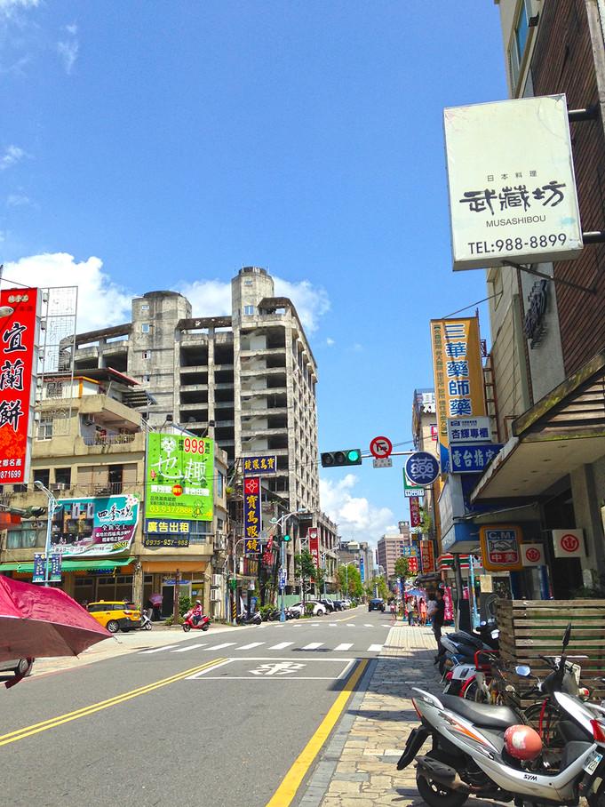 15 대만 TAIWAN