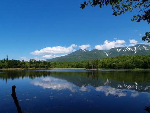 Национальный парк Акан, Япония